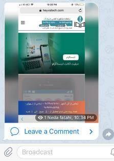کامنت گذاری کانال تلگرام